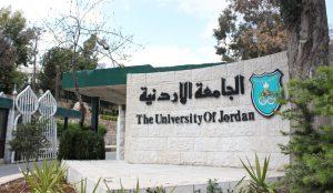 The University of Jordan
