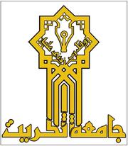 Tikrit University