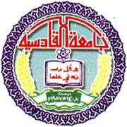 Al-Qadisiyah University