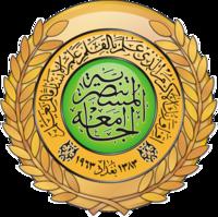 Mustansiriyah University