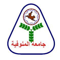 Minufiya University