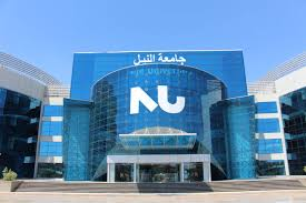 Nile University